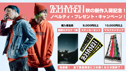 Zephyren 2021 A/W Collection新作入荷記念!  数量限定 先着順ノベルティキャンペーン開催!