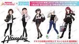 """""""BanG Dream!""""とゲキクロのコラボレーション第3弾!"""