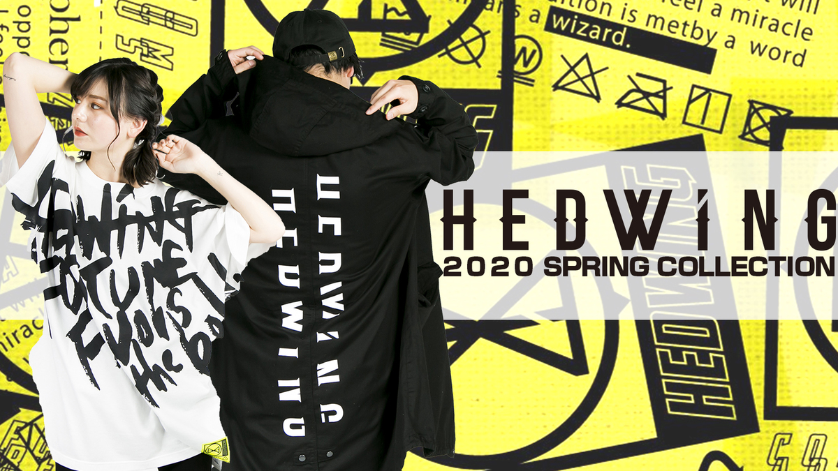 HEDWiNG