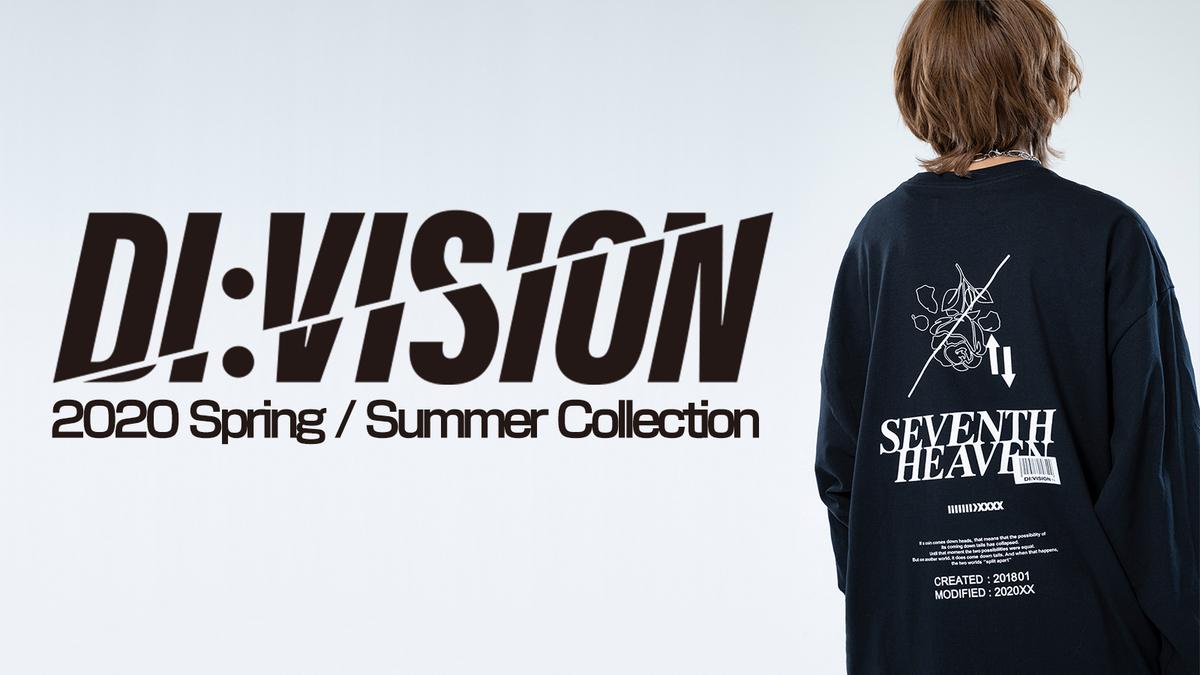DI:VISION新作入荷!