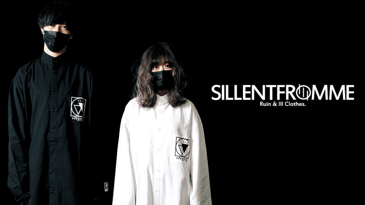 SILLENT FROM ME新作入荷