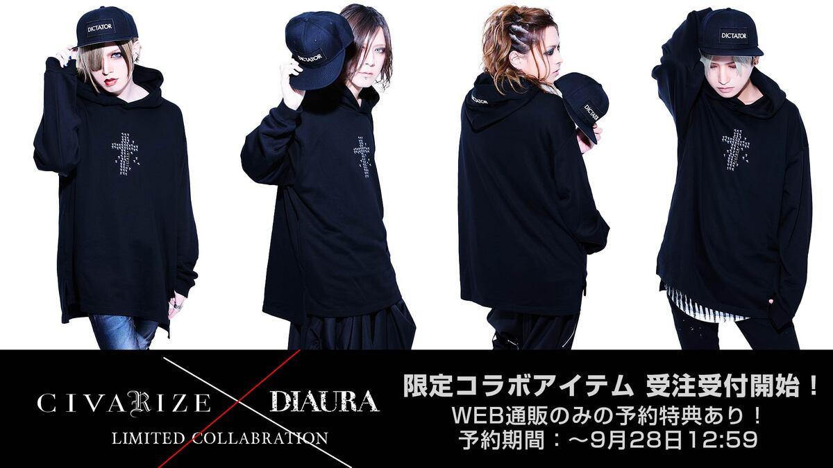 DIAURA × CIVARIZE コラボアイテム予約受注開始!