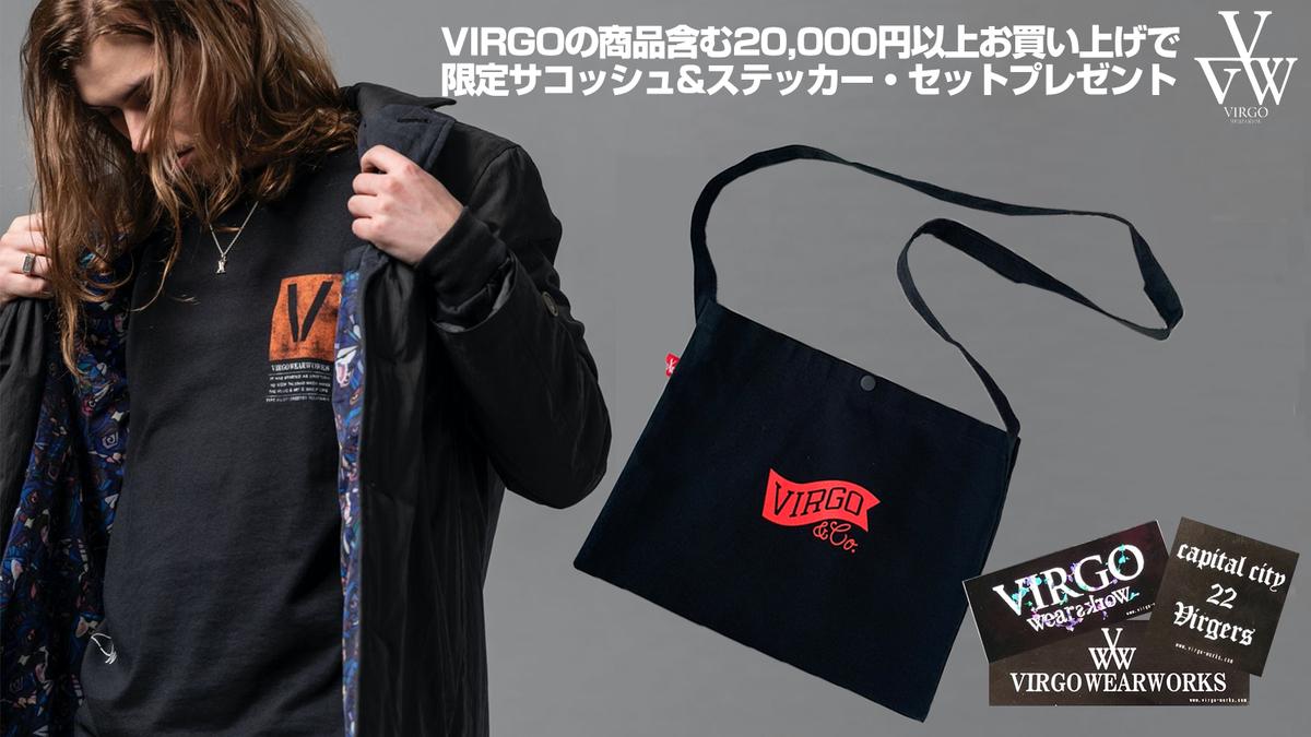 VIRGO新作入荷!