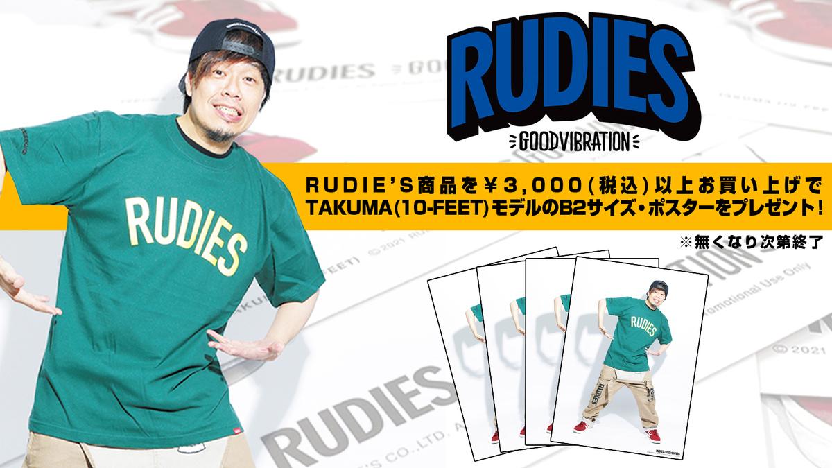 RUDIES新作入荷!