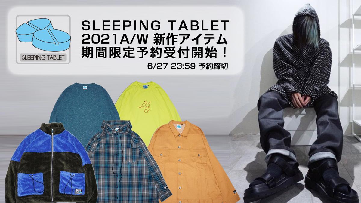 SLEEPING TABLET
