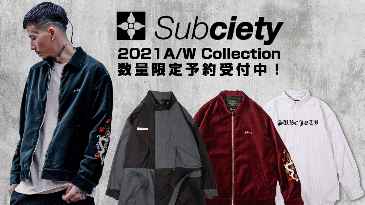 Subciety NineMicrophones 21AW