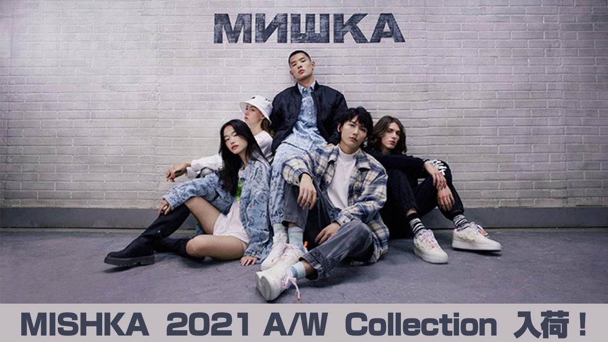 MISHKA 2021AW