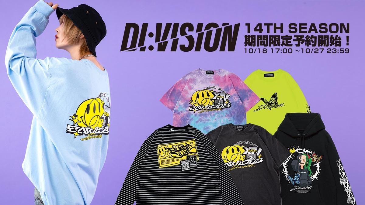 DI:VISION 14TH