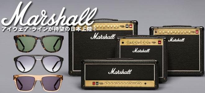 Marshallよりサングラスが登場!