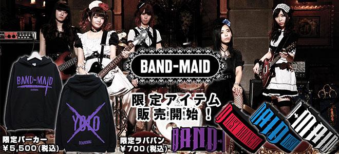 BAND-MAID 限定アイテム予約&一般発売開始!