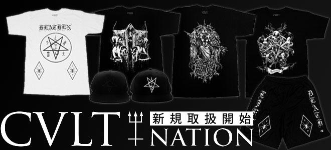 CVLT Nation新規取扱い開始!