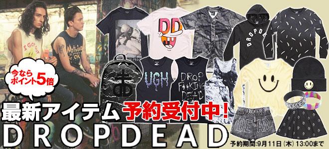 DROP DEADの新作予約が開始!