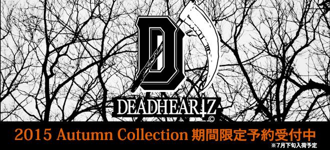 DEADHEARTZ最新作、期間限定予約スタート!