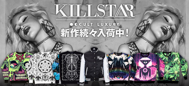 KILL STAR CLOTHING入荷中!