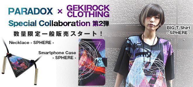 PARADOX×ゲキクロ限定デザインTシャツ販売開始!