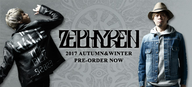 Zephyren最新作期間限定予約開始!