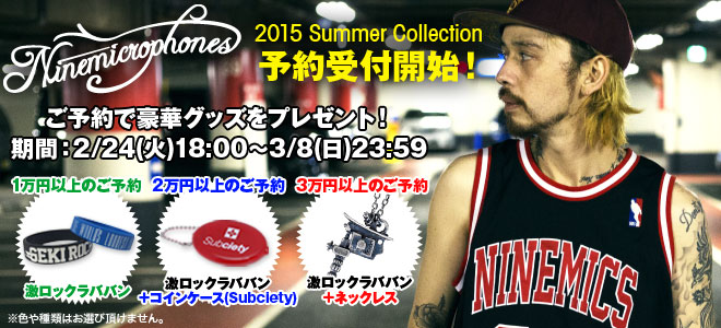 9MC Summer Collection 15'予約開始!