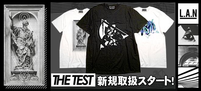 『THE TEST』新規取扱スタート!