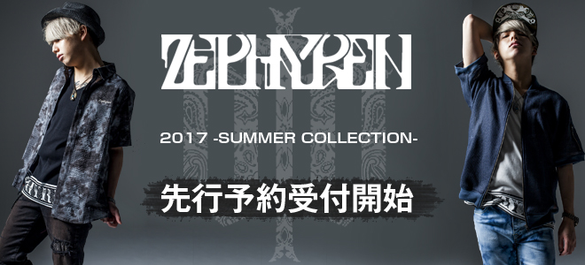 2017-SUMMER COLLECTION- 予約開始!