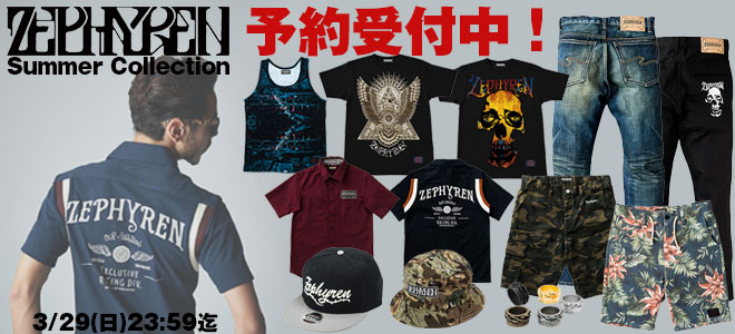 ZEPHYREN SUMMER COLLECTION予約開始!