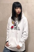 TOY MACHINE TMP19SW14 RIP TORN MONSTER SWEAT PARKA WHITE