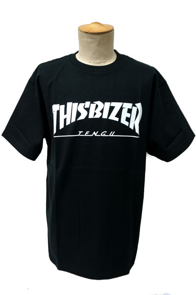 this is not a business THISBIZER Tシャツ