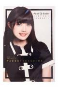 PassCode VIRTUAL TOUR 2016 DIGITAL BOOKLETダウンロードカード 高嶋 楓ver.