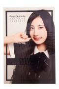 PassCode VIRTUAL TOUR 2016 DIGITAL BOOKLETダウンロードカード 大上 陽奈子ver.