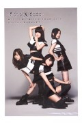 PassCode MISS UNLIMITED Tour 2016 -新木場STUDIO COAST- DIGITAL BOOKLETダウンロードカード