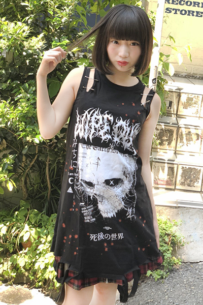 DISTURBIA CLOTHING WIPE OUT CUT OUT DRESS