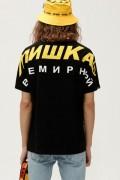 MISHKA MSS190001F99 T-SHIRT