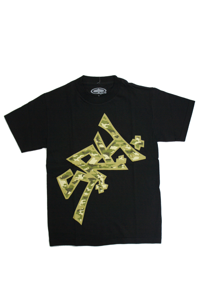 SRH Head Hunter S/S Tee Black