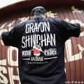 RUDIE'S x CRAYON SHINCHAN MOSH-T BLACK