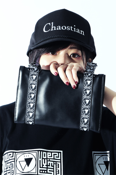SILLENT FROM ME BANDIT -Roll Bag- BLACK