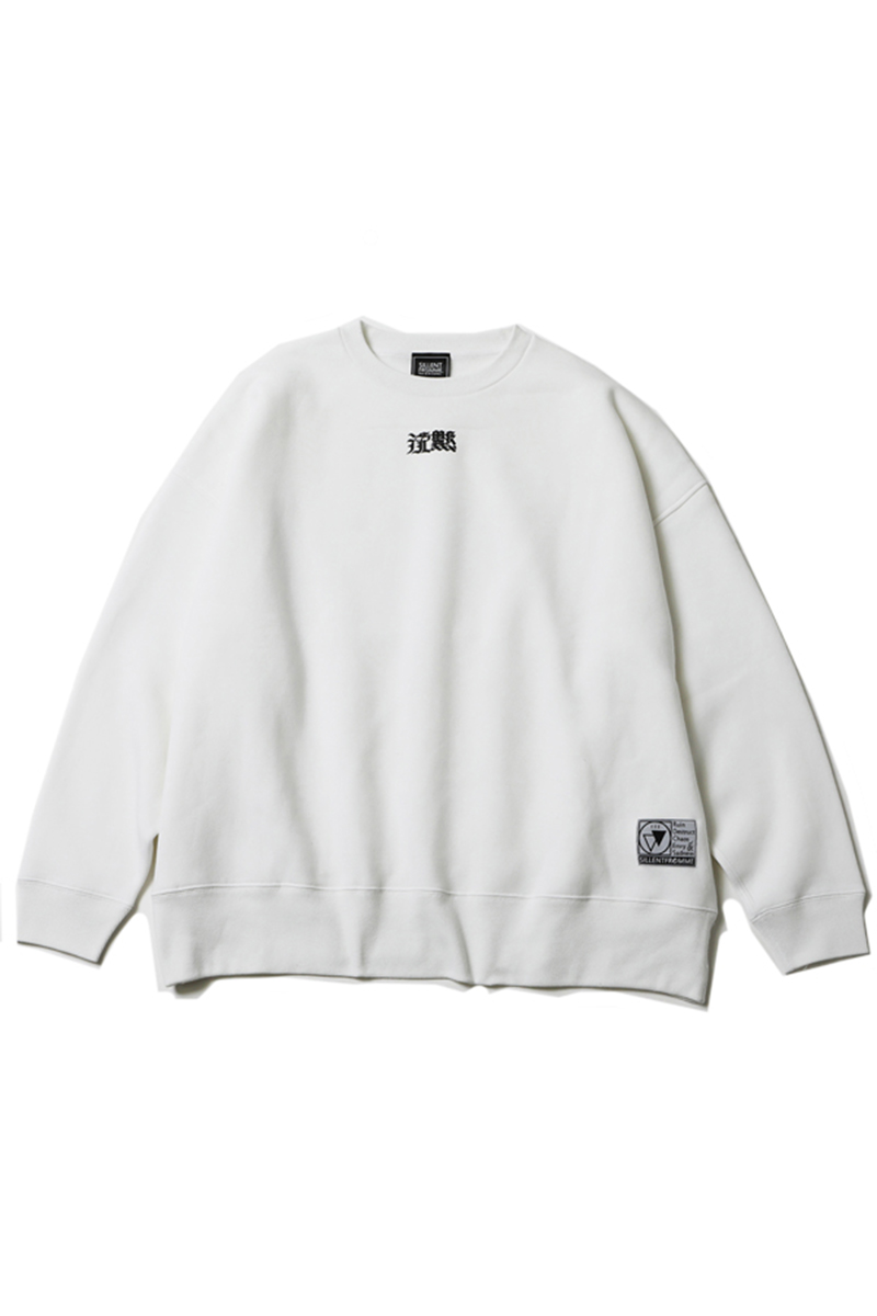 SILLENT FROM ME 沈黙・秘密 -Loose Crew Sweat- WHITE