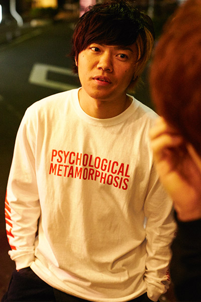 PSYCHOLOGICAL METAMORPHOSIS PLMP-17-06 PMLP L/S LOGO WHITE