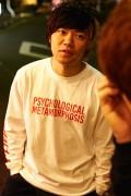 PSYCHOLOGICAL METAMORPHOSIS PLMP-17-06 PMLP L/S LOGO WHITE
