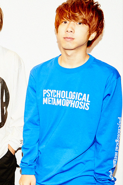 PSYCHOLOGICAL METAMORPHOSIS PLMP-17-06 PMLP L/S LOGO BLUE