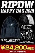 RIP DESIGN WORXX 2021 ライダース福袋 BLACK