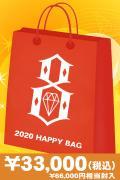 【予約商品】REBEL8 2020年 ゲキクロオリジナル福袋 30000