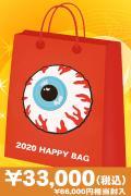 【予約商品】MISHKA 2020年 ゲキクロオリジナル福袋 30000