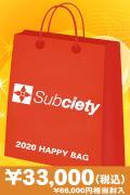 【予約商品】Subciety 2020年 ゲキクロオリジナル福袋 30000