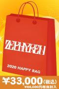 【予約商品】Zephyren 2020年 ゲキクロオリジナル福袋 30000