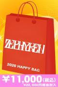 【予約商品】Zephyren 2020年 ゲキクロオリジナル福袋 10000