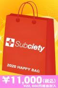 【予約商品】Subciety 2020年 ゲキクロオリジナル福袋 10000