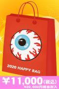 【予約商品】MISHKA 2020年 ゲキクロオリジナル福袋 10000
