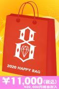 【予約商品】REBEL8 2020年 ゲキクロオリジナル福袋 10000