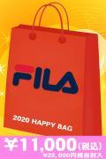 【予約商品】FILA 2020年 ゲキクロオリジナル福袋 10000