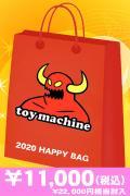 【予約商品】TOY MACHINE 2020年 ゲキクロオリジナル福袋 10000