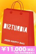 【予約商品】DISTURBIA CLOTHING 2020年 ゲキクロオリジナル福袋 10000